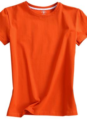 橘色t恤女短袖2021年新款夏天纯棉欧洲站纯色欧货半袖橙色上衣