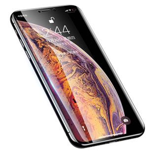 蘋果iphone鋼化膜水凝膜11全屏11pro覆蓋保護膜11promax無白邊xsmax磨砂膜抗藍光xs手機xr防摔爆x貼膜軟膜max