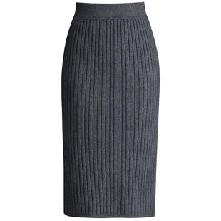 針織半身裙女秋冬包臀裙中長款2020新款開叉一步裙毛線裙加厚冬裙