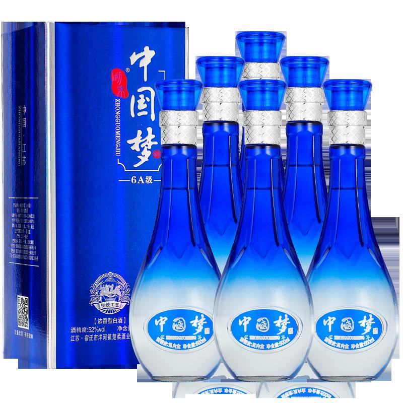 中国梦酒整箱特价浓香型 纯粮食酒52度500ml*6瓶礼盒高度酒水s