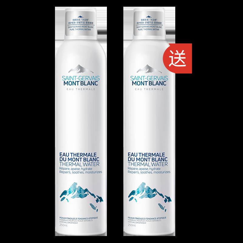 法国勃朗圣泉补水喷雾护肤保湿水爽肤水女舒缓修护敏感肌儿童可用
