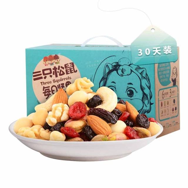 推荐_三只松鼠每日坚果750g/30天零食大礼包吃货干果混合坚果礼盒