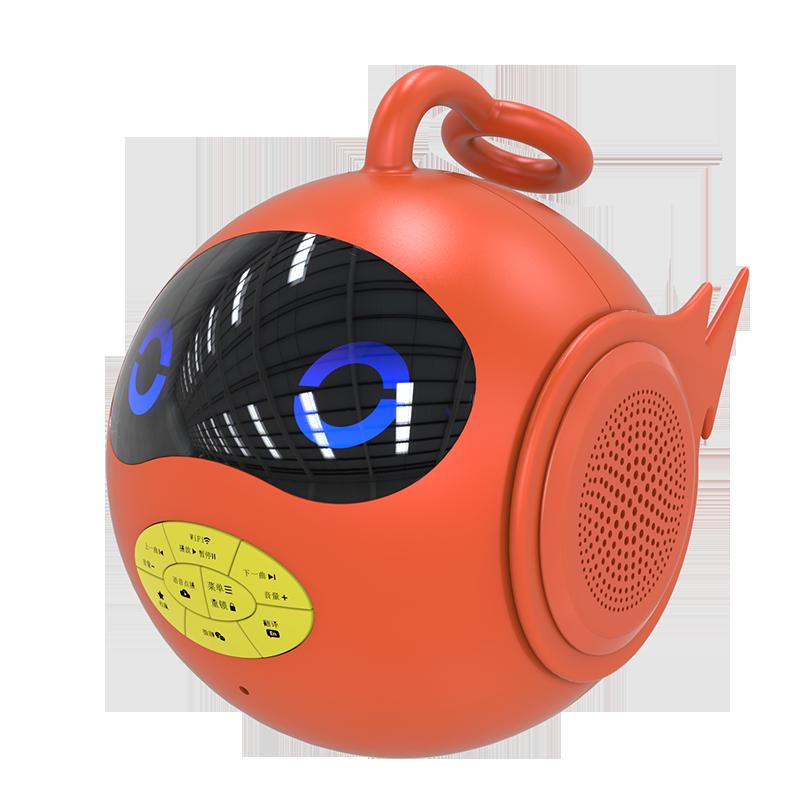 【历史底价】儿童智能机器人多功能科技玩具