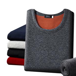 南极人男士保暖套装加绒加厚棉毛衫