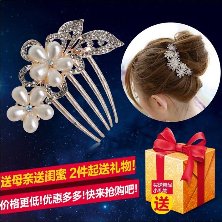 品装饰盘头发箍盘发器形头发发簪珍珠插针新娘发绳发饰饰品发卡用