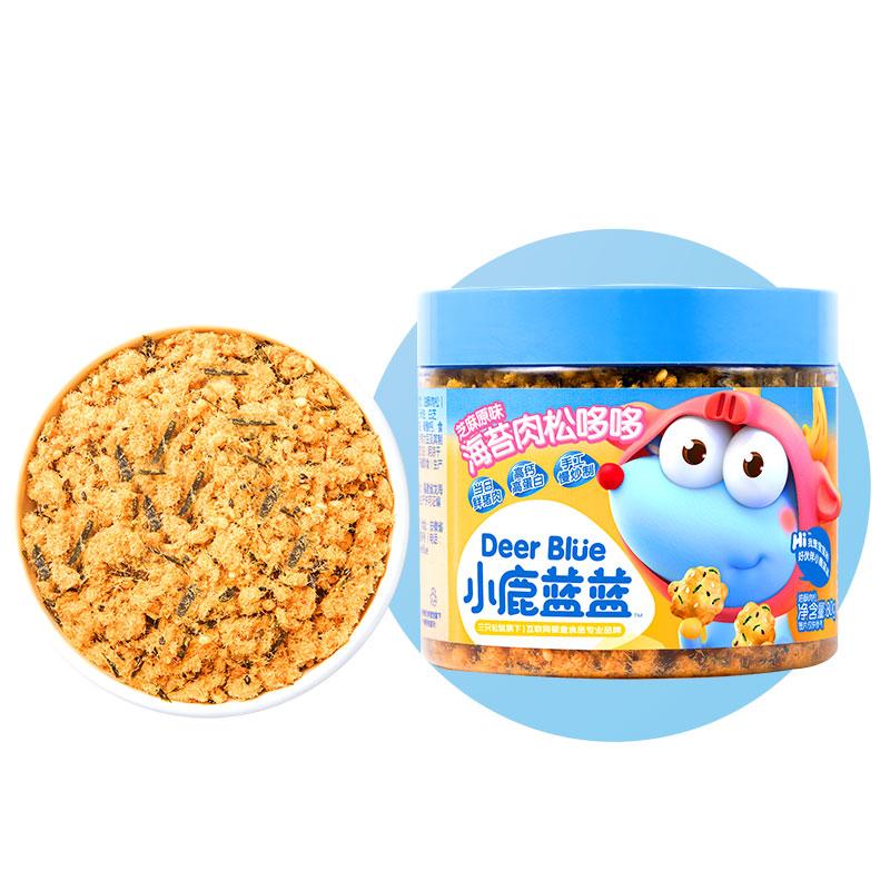 【小鹿蓝蓝_宝宝肉松海苔】儿童拌饭无添加蔗糖 送12月婴儿辅食谱