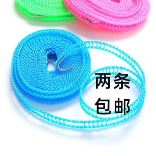 旅行出國非必備用品户外男女裝備旅遊酒店神器創意便攜套裝晾衣繩