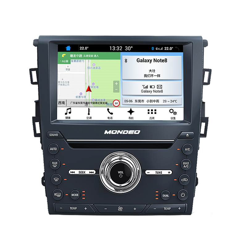 车品逸适用于15/17/18款福特金牛座中控大屏竖屏导航仪智能车机