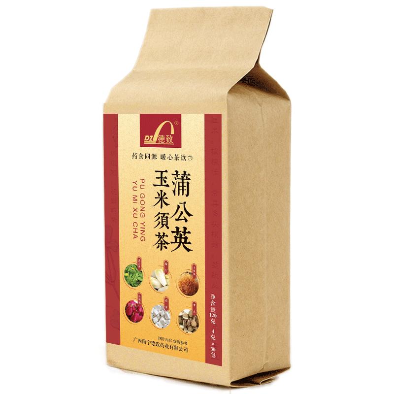 玫瑰花茯苓蒲公英根茶祛濕玉米须茶甘草菊苣栀子去男女湿氣养生重