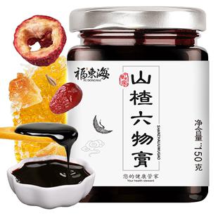 【三瓶装】福东海调理六物膏小孩山楂