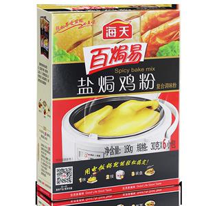 海天盐焗鸡粉30gx12广东梅州沙姜