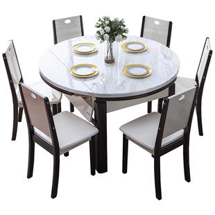 南方家居現代簡約大理石餐桌可摺疊圓形實木飯桌家用北歐巖板飯桌