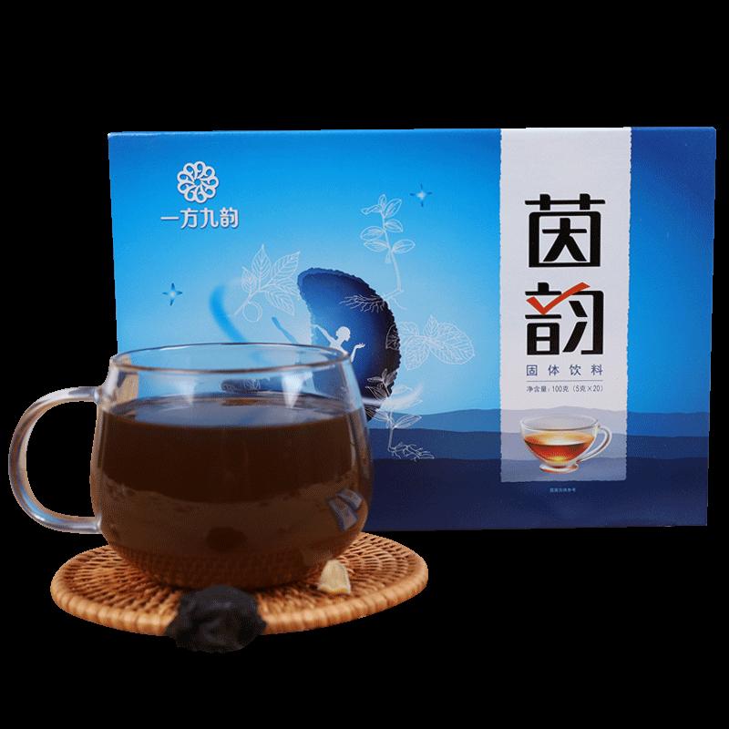 【一方九韵】调理肝火旺盛养生茶100g
