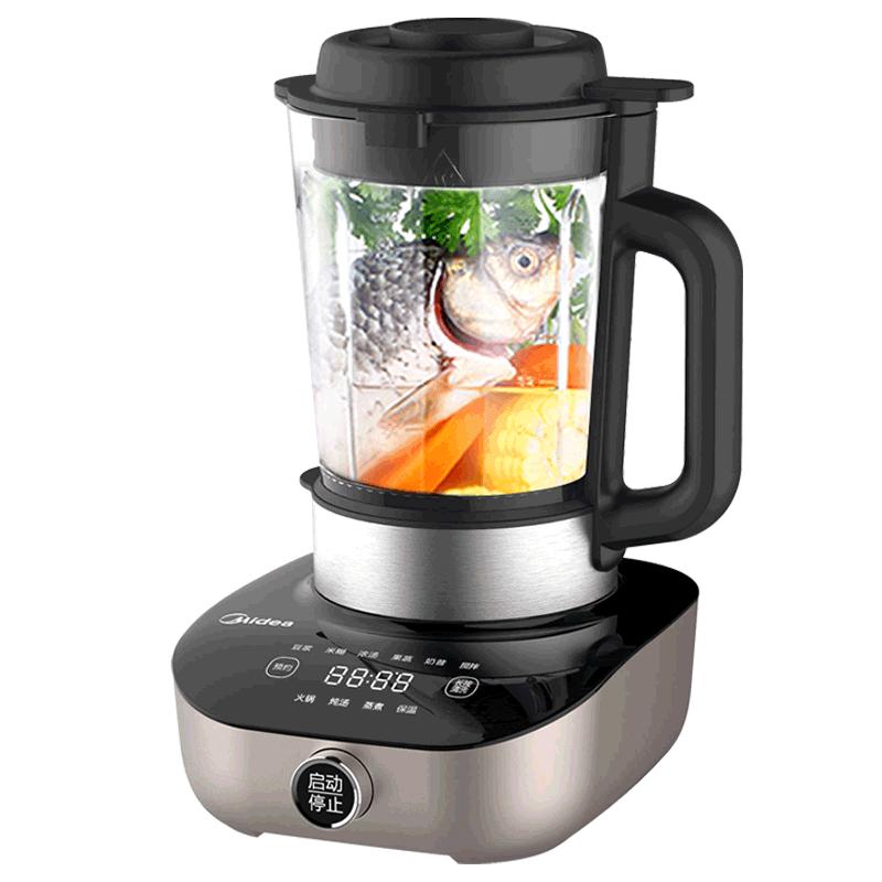 美的新款自动家用小型破壁机料理机