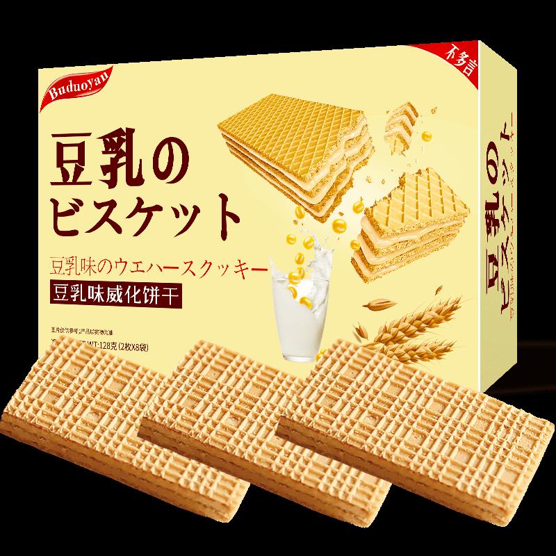 进口豆乳威化饼干384g
