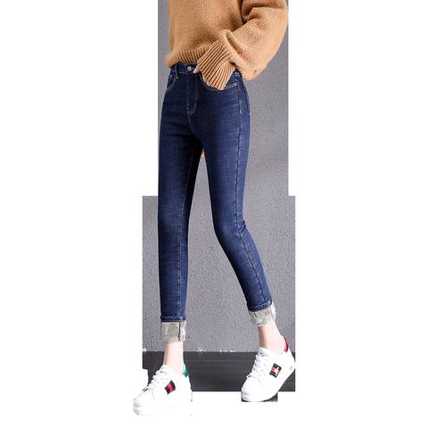 冬季新款加绒牛仔裤女高腰加厚保暖韩版潮流显瘦黑色九分小脚裤子