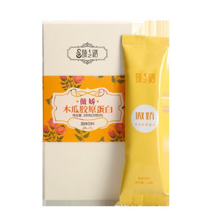 臻之膳胶原蛋白粉小袋装营养代餐粉