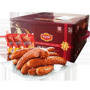 哈肉聯正宗哈爾濱紅腸 批發東北特產香腸精製紅腸125g*26支整箱裝
