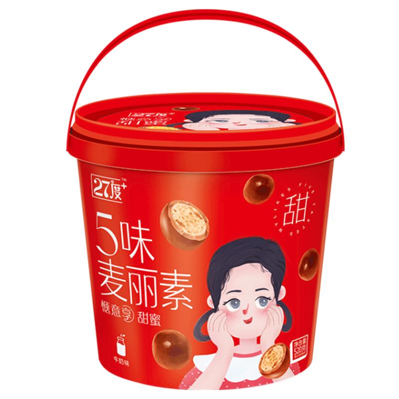 27度520g怀旧麦丽素桶装儿童零食黑巧克力夹心麦芽脆心球