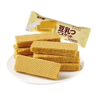 豆乳日式风味网红零食散装威化饼干