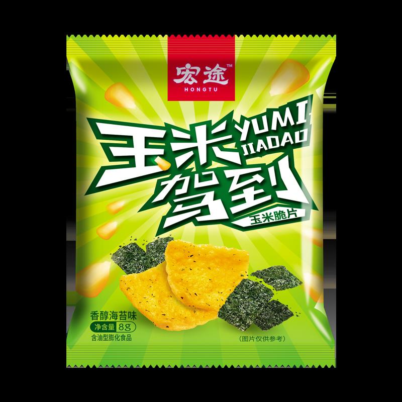 宏途 休闲零食玉米锅巴脆片8g*20包40包膨化小食品好吃的山药薄片
