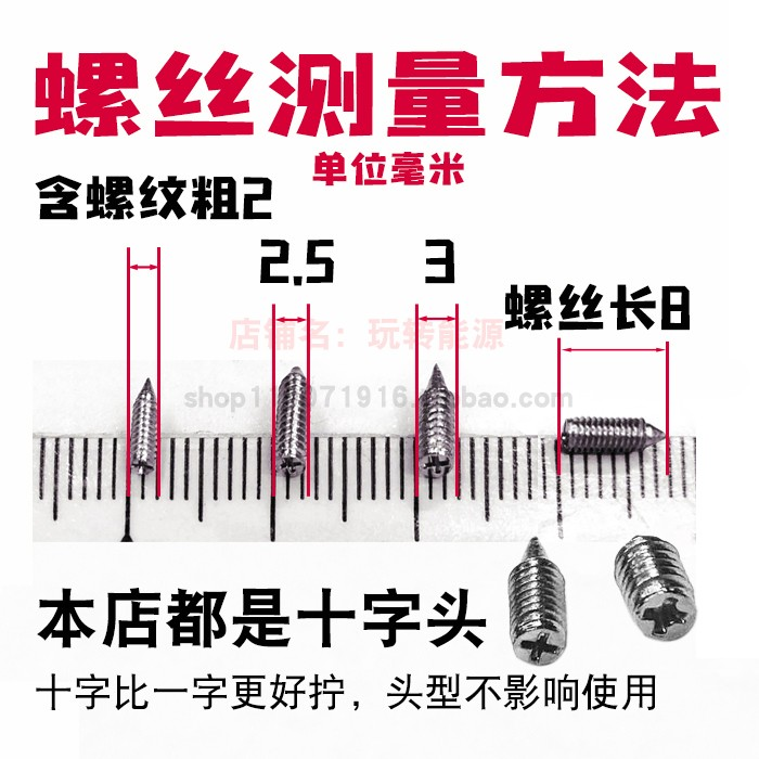 ? Strap, watch and strap, small flat head box bag, zipper closure, clothes metal buckle clip, duck tongue locking fixing screw