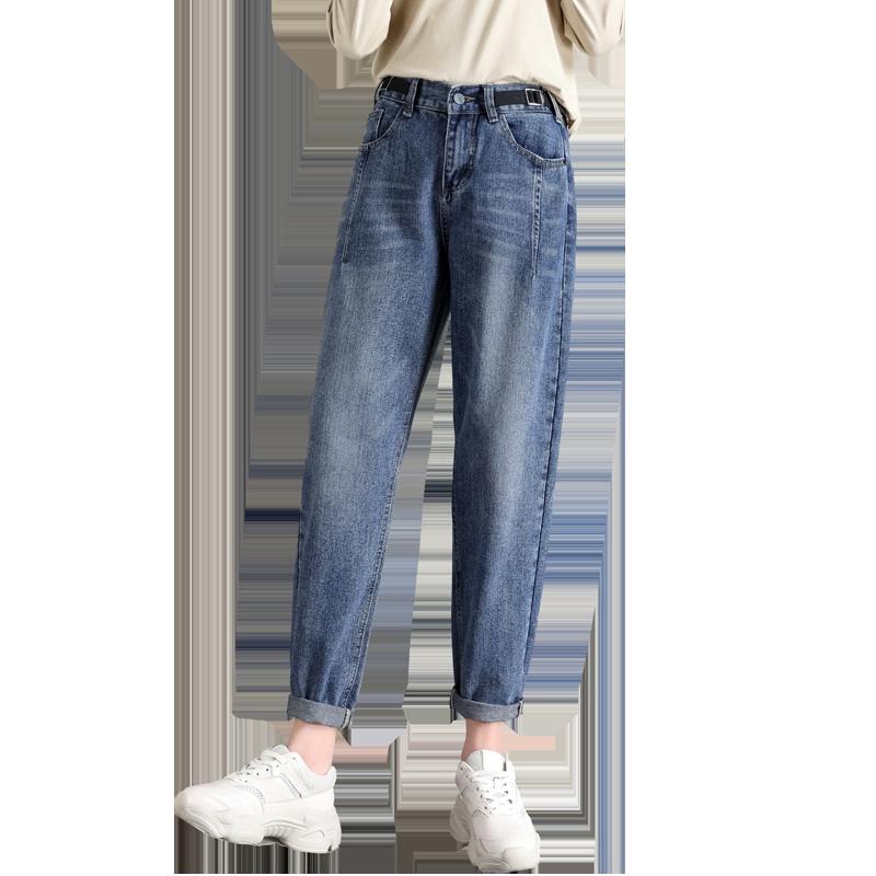 高腰牛仔裤女宽松大码胖mm春季新款韩版学生老爹萝卜九分哈伦裤子