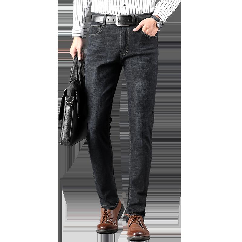 秋冬款牛仔裤男直筒宽松弹力中高腰商务时尚正装上班皮带牛仔长裤