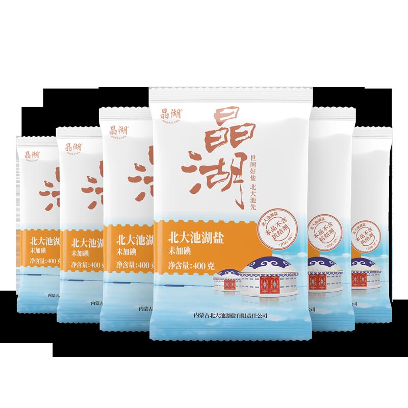 【晶湖】家用食盐不加碘400g*6袋
