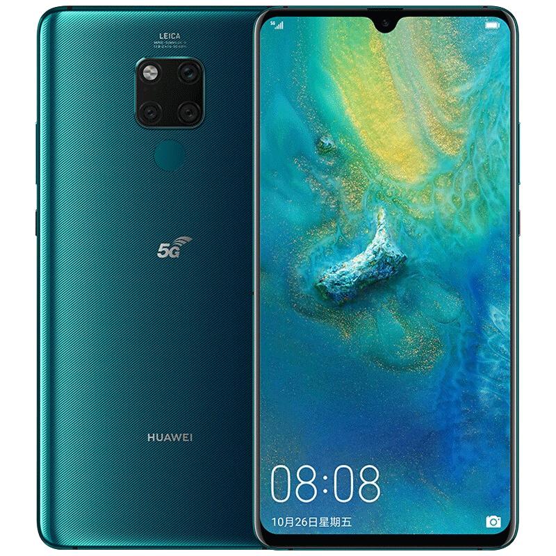 【直降400】Huawei/华为 Mate 20 X (5G)全面屏超大广角徕卡镜头智能手机mate20x5g手机 P30 nova5i Pro