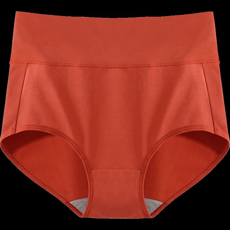 【4条装】大码高腰收腹提臀纯棉裆内裤