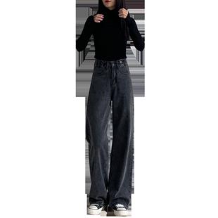 寬鬆直筒黑色牛仔褲女2020秋冬新款高腰顯瘦垂感拖地闊腿褲子加絨