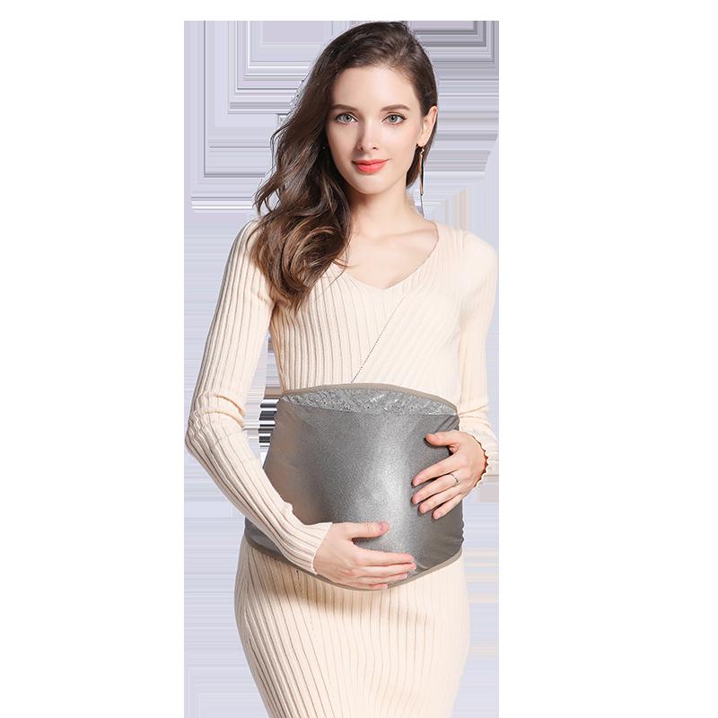 防辐射服孕妇装肚兜放射衣服正品女内穿上班族隐形电脑防护怀孕期