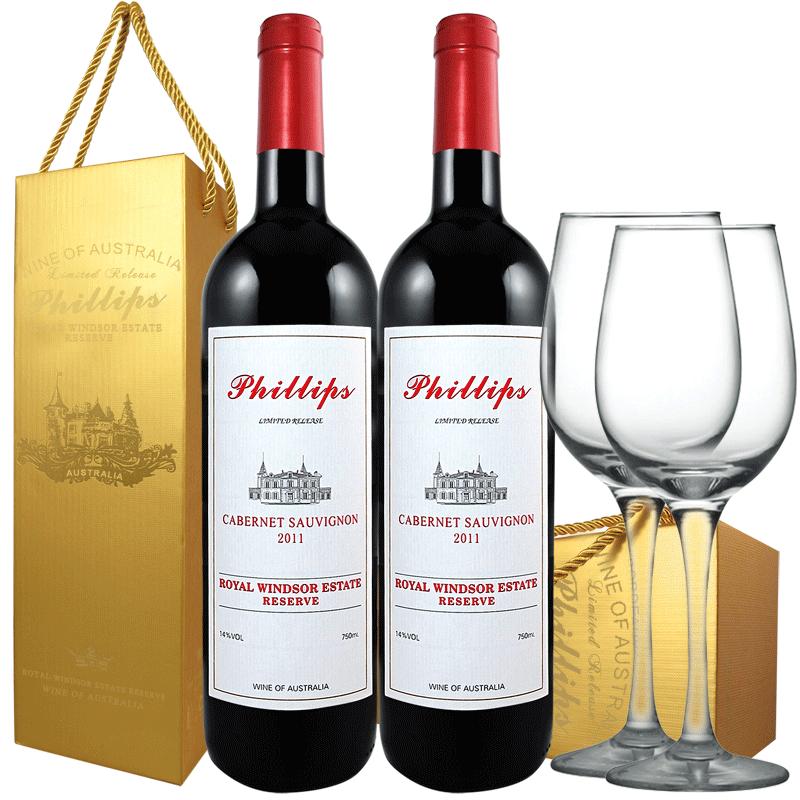 【2瓶礼盒红酒】2011年份庄园赤霞珠原瓶进口红酒 葡萄酒送红酒杯