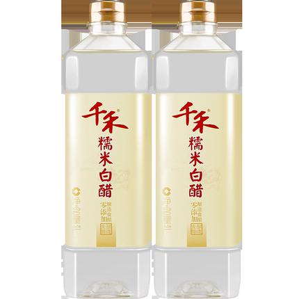 千禾糯米白醋零添加纯粮酿造食用醋