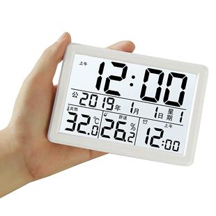 充电室内家用高精度精准温湿度计