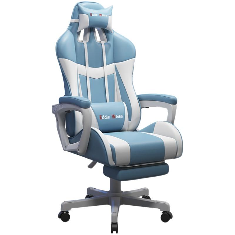 电竞家用可躺学生粉色座椅电脑椅