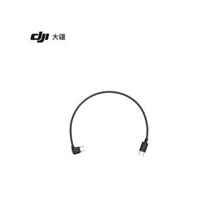 DJI大疆如影Ronin-SC配件多功能相機連接線控制線 (Type-C) Multi