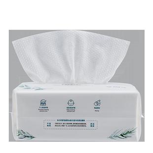 出彩干濕兩用一次性純棉洗臉巾