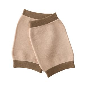 领【2元券】购买薄款老寒腿男女士护套漆关节护膝