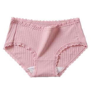 纯棉抗菌中腰少女可爱简约三角裤