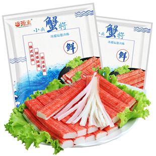 【滿199減100】日本關東煮蟹肉棒韓國火鍋蟹足棒壽司蟹棒冷凍蟹柳