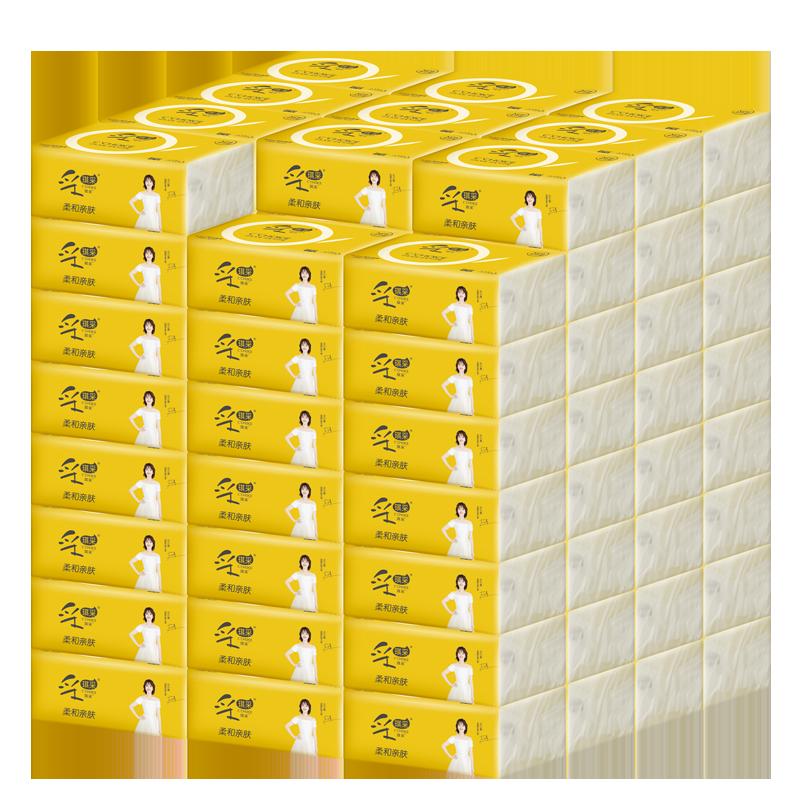 采琪采本色抽纸12包整箱纸巾实惠