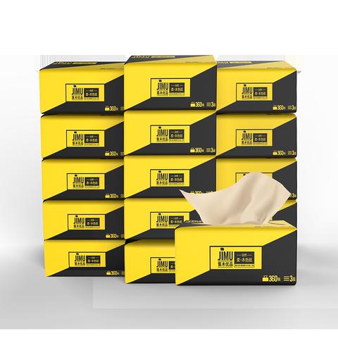 集木优品原生木浆纸巾24包大规格本色抽纸家用整箱实惠装面巾餐纸