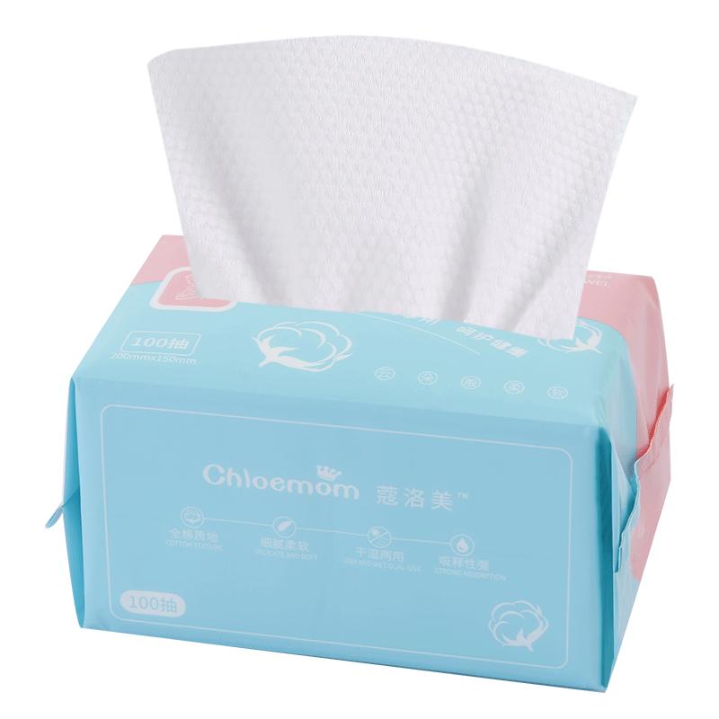 蔻洛美棉柔巾干湿两用湿纸巾3包