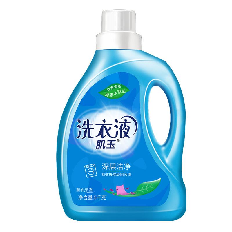 【肌玉旗舰店】洗衣液大容量10斤家庭装