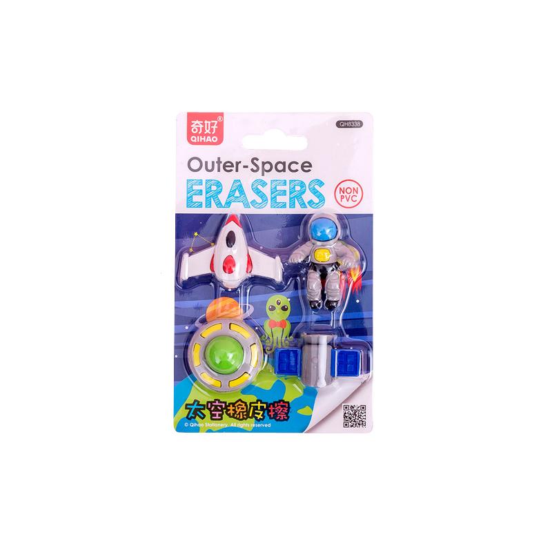 幼儿园儿童beat365官网手机中文版奖励小朋友送小孩学生开学季礼品全班分享玩具