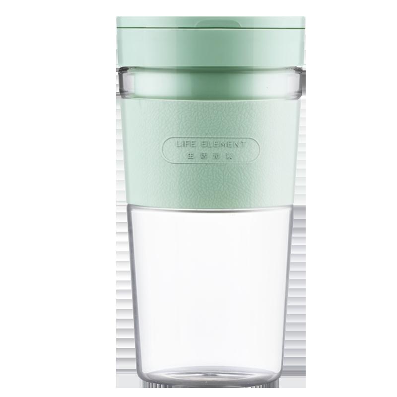 【生活元素】充电便携式小型迷你榨汁机