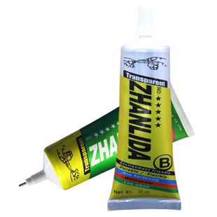 德国品牌软性胶水粘得牢补钻贴水钻