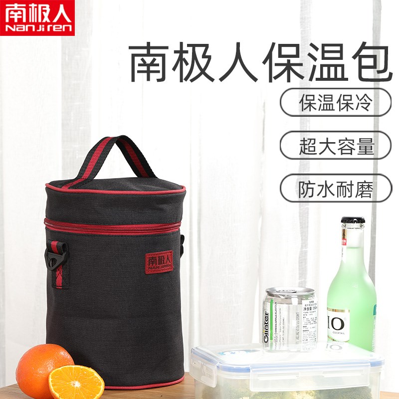 Aluminum foil hand-held canvas round Bento insulation thickened portable bucket bag bag lunch box cylinder bag shape